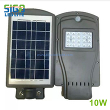 All in one solar security light 10W for square basketball field courtyard