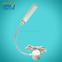 LED sewing machine light D20C 1.5W