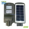 All in one solar security light 20W wholesale easy installed save energy